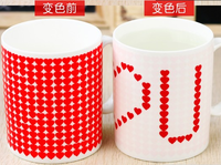 Fedex Free Shipping Love Color Changing Mug  Creative Ceremic Mug Amazing Lover Cup