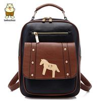 2014 vintage backpack preppy style female backpack school bag