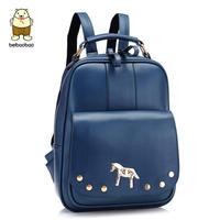 2014 spring vintage backpack preppy style women's the trend of fashion handbag school bag
