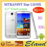 6.5 Inch Star ulefone U650 U650S MTK6589T Quad core 1.5GHz GPS WIFI Unlocked 3G phone1920x1080 pixels 13.0MP