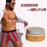 100% plant-based ingredients Men slimming cream slimming creams face-lift thin waist abdomen less beer belly fat burning cream