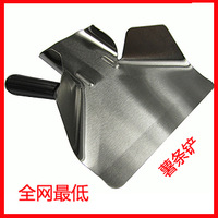 Thickening stainless steel french fries single handle kentuckey mcdonald 's shovel french fries packaging
