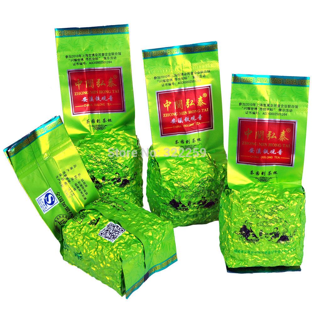 GREENFIELD PROMOTION 2015 FRESH 125g Strong Aroma Flavor China Fujian Anxi Tieguanyin tea Tie Guan