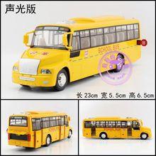 cheap diecast school bus