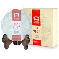 Free Shipping 8 tea PU er cooked tea classic 7572 PU er cooked tea cake