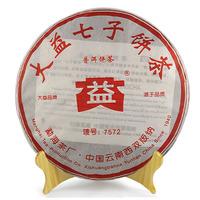 Free Shipping 8 tea 8 7572 tea PU er cooked tea premium 357g