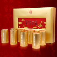 Free shipping 8 PU er tea lily white lotus 301 tea, cooked loose tea gift box 50 x8 tank