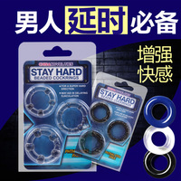 Three-color lock ring fine delay ring thimbler male toys sex products