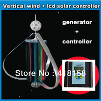 High Power 500w Vertical axis wind generator,windmill,wind turbine+500w lcd mppt wind solar hybrid controller/Charger