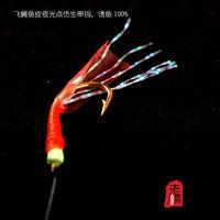 Luminous fish leather to be bait bionic hook