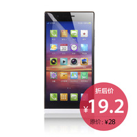 in stock hot selling For oppo   find 5 x909 diamond pink screen film mobile phone film free shipping