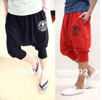 Skull printed men's casual pants sports harem pants drop crotch pants men.SIZE:M-XXL