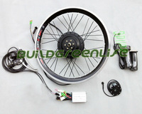 24V 250W 20inch front wheel e-bicycle conversion kits