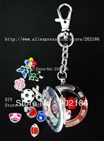 1pcs Magnetic floating locket Round  Keychain + 13pcs floating charm Free shipping