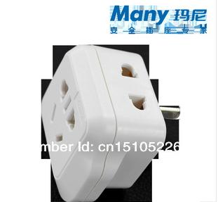 DS - 82 wireless adapter power converter free shipping(China (Mainland))