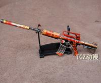 Cf m4a1 CABBEEN gun model m4a1 keychain