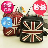 Pu flag bag ar3 student bag cotton m word flag lovers preppy style patchwork backpack school bag double sided female