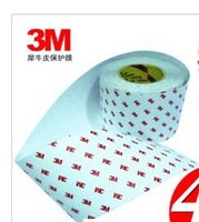 Thickening of 3 m rhinoceros skin protective film against scraping membrane protective film interior door bowl car membrane
