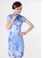 Chinese Women's Traditional Women's Evening Dress Cheongsam Size:S-2X L