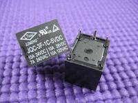 NEW 10 pcs PCB type Mini Power Relay, 5V DC coil [K045]