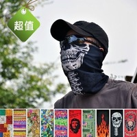 Magic bandanas scarf multifunctional scarf ride bandanas face mask skull mask wrist support muffler scarf
