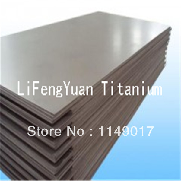 Nitinol Sheet Metal Titanium Sheet Metal Price