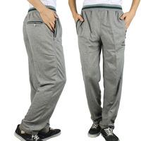 Korean Casual Pure Cotton Black Gray Men's Sport Pants Size XXL-4XL new