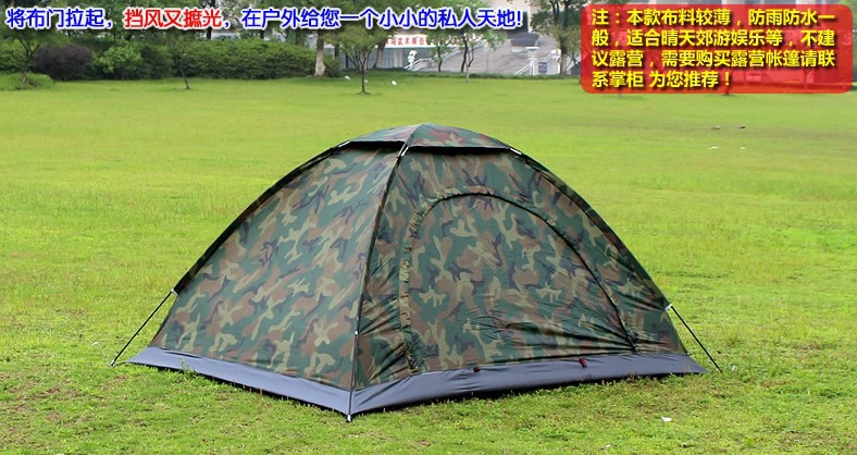 Durable Practical Hiking/Fishing/Tourist Tents,Camping Equipment Outdoor,Tent for Winter Fishing,Winter Tent and Hunting Tent(China (Mainland))