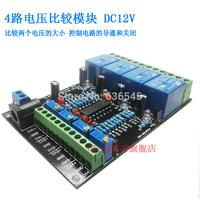 4 voltage comparator module] Quad voltage comparator voltage comparator module lm339 lm393