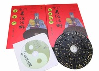 Book plate combination of multi-purpose feng shui compass books