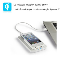 News QI wireless charger collocation QI Q-100 Universal wireless charging pad + i100 Qi wireless charger case for Iphone 5/5C/5S