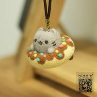 Biabia poke fun wool felt diy material handmade materials kit dolls donuts