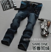 free shipping Hot sale brand Jeans man jeans 100%cotton 68