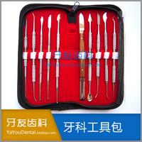 free shipping Dental Dental materials wax toiletry kit of thomas sculpture knife bag tool bag