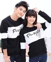 2014 slim long-sleeve lovers patchwork sweatshirt lovers class service