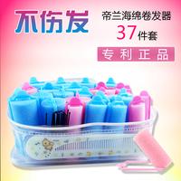 37PCS/SET Pear sponge hair roller jumbo roll hair curlers hair tools FREE SHIPPING