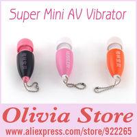Super Mini AV Vibrator,Discreet,No One Notice It,Suitable for Travel,60% OFF Buy 10pcs or More,Girl's Masturbator,Sex Products