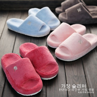 Muji high quality slippers japanese style slippers wood floor slippers home slippers opening slippers