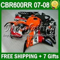 7gifts For HONDA F5 CBR600RR 07 08 CBR 600 Repsol Orange 600RR CL7654 Injection CBR600 RR CBR600F5 red black 08 2007 2008 Fairin