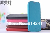 High quality Luxury Nobility original flip pu leather case for lenovo S820 with stand Card holder
