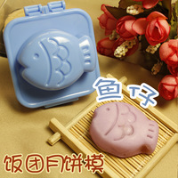 Diy baking tools dollarfish cartoon hand pressing snowy moon cake cookie mold sushi rice cake mould