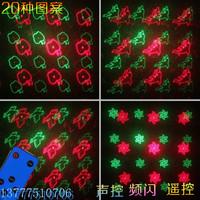 Starry laser light bar lights ktv laser light rohana voice-activated flasher lamp