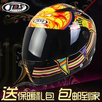 Carthan jds832 antimist electric bicycle helmet motorcycle helmet muffler scarf(24 colors optional)