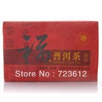1000 grams! High quality! Combination of equipment Yunnan Pu'er tea (four kinds) (Gods hi) gifts to share free shipping