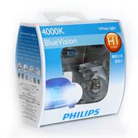 Original blue vision  H1 12258 Blue Vision 4000K White Halogen Globes bulbs 12V 55W