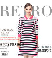 Fashion spring 2014 female princess a-line skirt haircord slim three quarter sleeve one-piece dress horizontal stripe