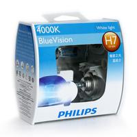 Original blue vision  H7 12972BV Blue Vision 4000K White Halogen Globes bulbs 12V 55W