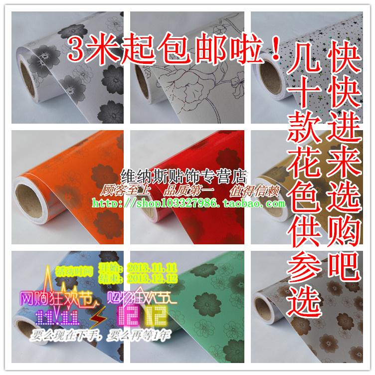 Alibaba Group  Aliexpress.com  온라인 쇼핑 / 판매 낮은 가격 Red Tile ...