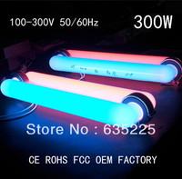 300W Bi-spectrum Magnetic induction grow lighting