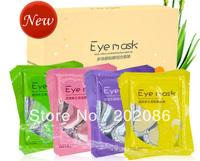 New Arrival High quality Multi effect Combinations Eye Mask set 4 kinds of eyemask 40pcs= 20packs